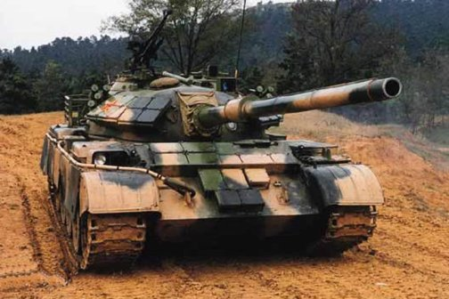 Type 59D Tank Image 7