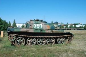 Type 62-I Tank Image 3
