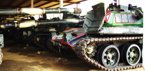 Al Zarrar Tank Armor