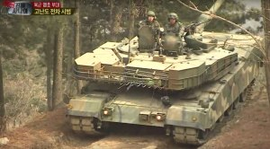 K1A2 Tank