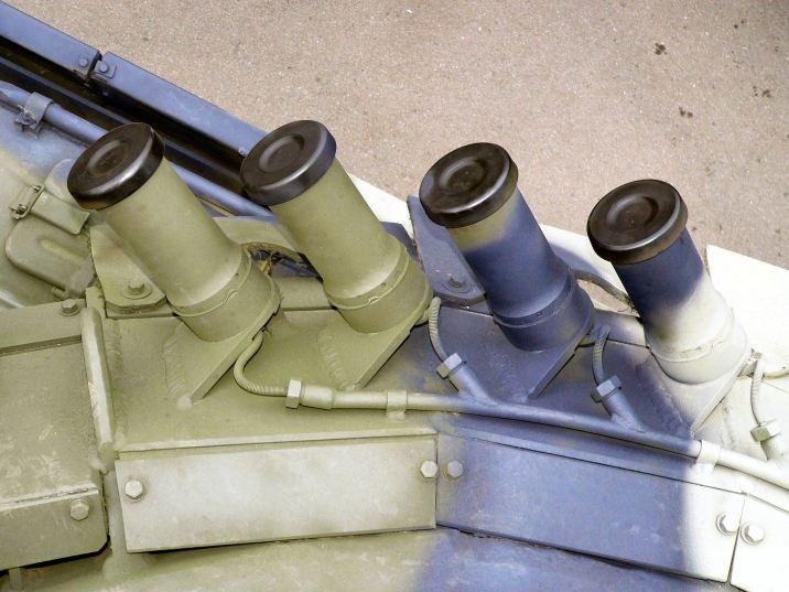 Russian T-80U Tank Turret Armor