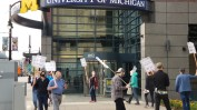 GEO supporters picket the U of M Center in Detroit on Monday, Sept 14 - photo-Craig Register