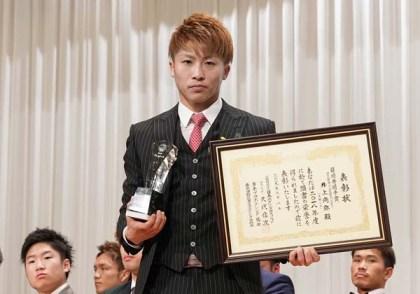 12naoya Inoue