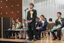 13naoya Inoue