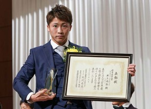 2018_japan_awards12