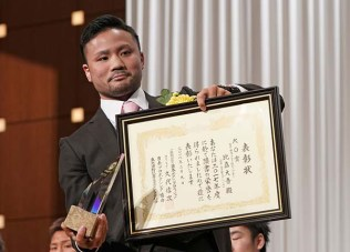 2018_japan_awards14
