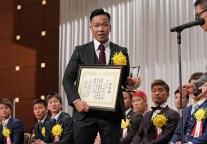 2018_japan_awards20