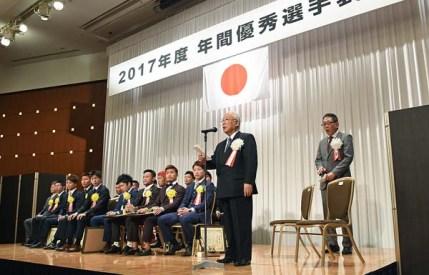 2018_japan_awards24