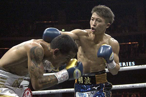 Inoue Manny