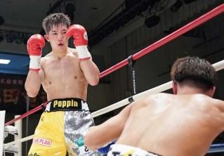 Koki Inoue23