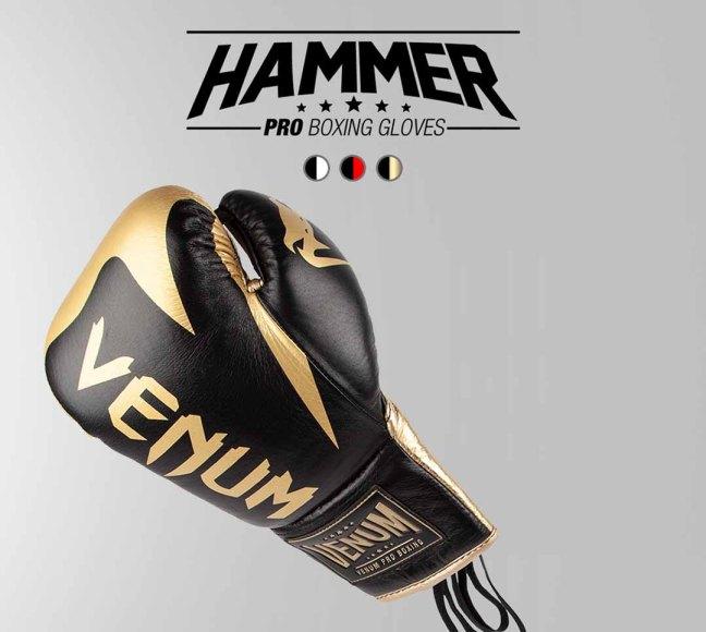 Venum Hammer Pro Boxing Gloves