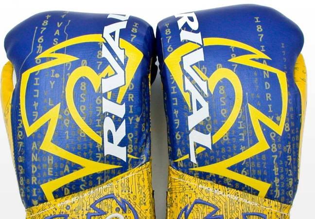 Custom boxing gloves: Rival Boxing