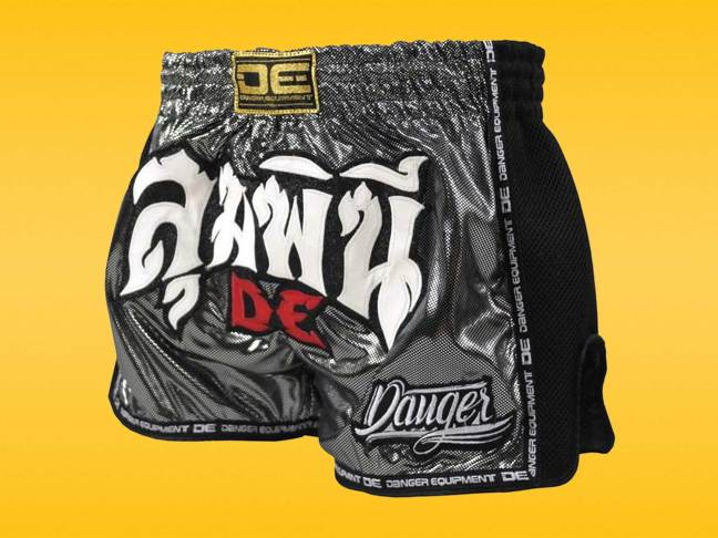 Danger Equipment Silver Special Fit Shorts
