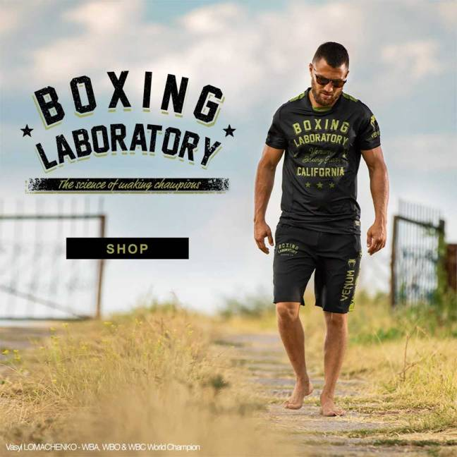Venum Boxing Lab Range