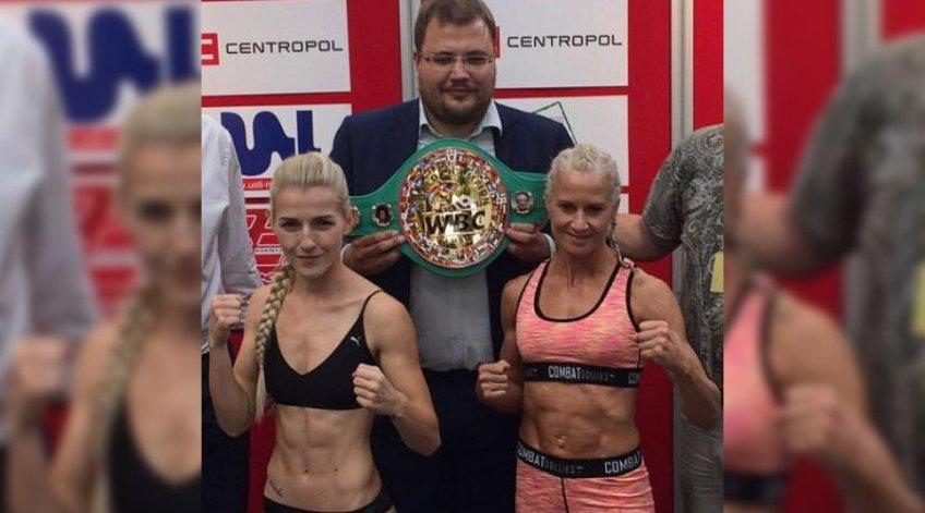Denise Castle - WBC Muaythai World Champion