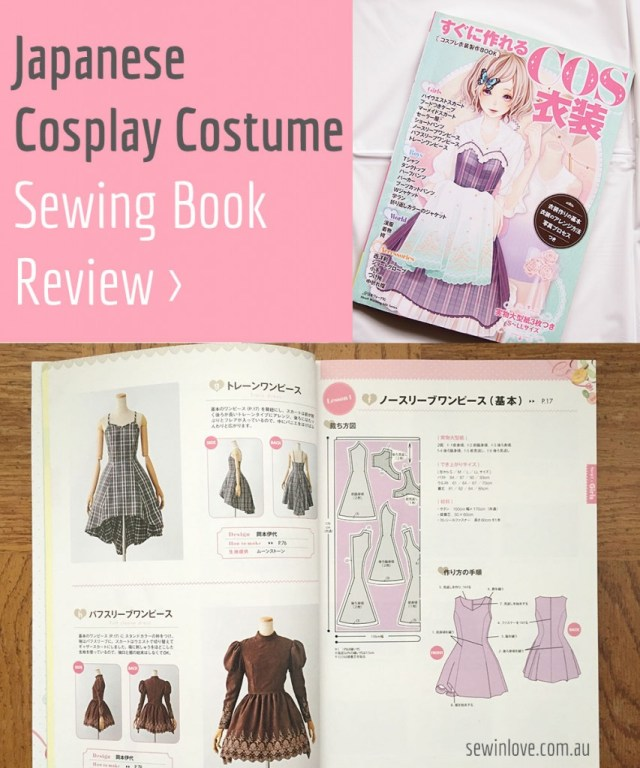 Cosplay Sewing Patterns Japanese Cosplay Costume Sewing Book Giveaway Sew In Love
