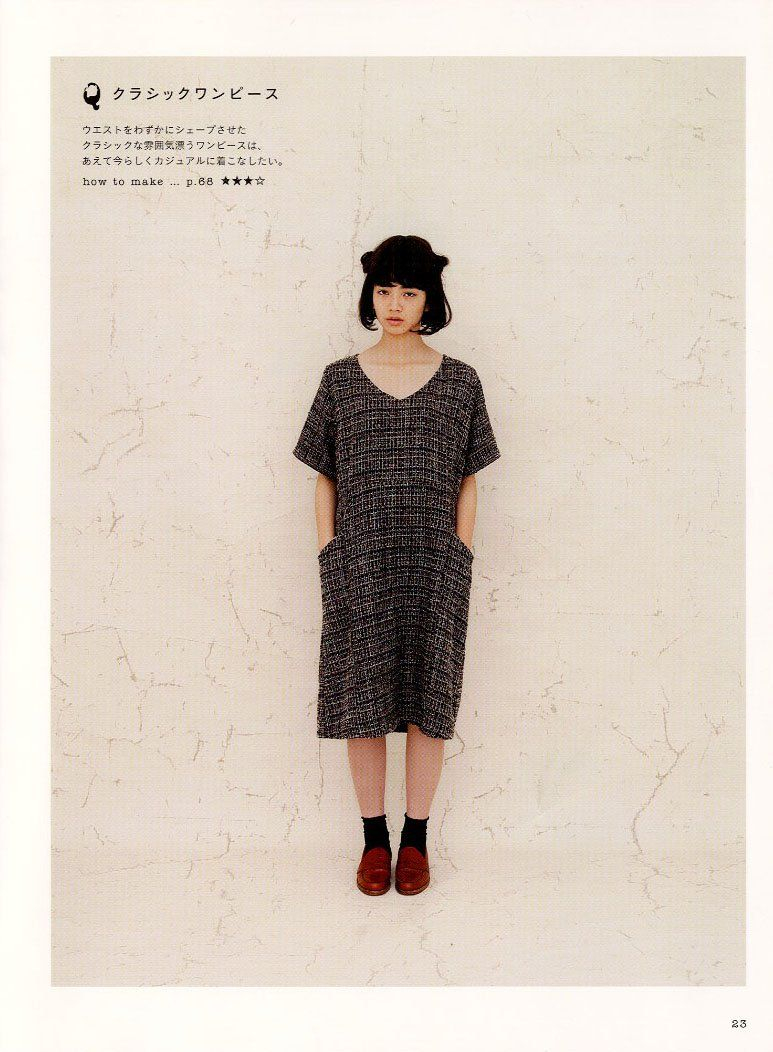 Japanese Sewing Patterns Beautiful Japanese Sewing Book Full Of Understated And Chic Designs