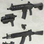 更新!【あみあみ】M.S.G モデリングサポートグッズ ウェポンユニット31 アサルトライフル