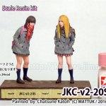 更新!【あみあみ】JK FIGURE Series 001 JKC-v2-20S 1/20 レジンキット