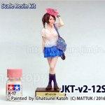 更新!【あみあみ】JK FIGURE Series 004 JKT-v2-12S 1/12 レジンキット