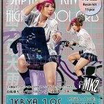 あみあみ新着!JK FIGURE Series 008 JKBYA-12S 1/12 レジンキット