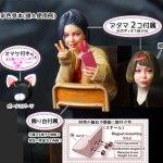 あみあみ新着!JK FIGURE Series 011 JKSLF-BST12S 1/12 レジンキット