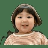Figurinhas Bebe Coreana