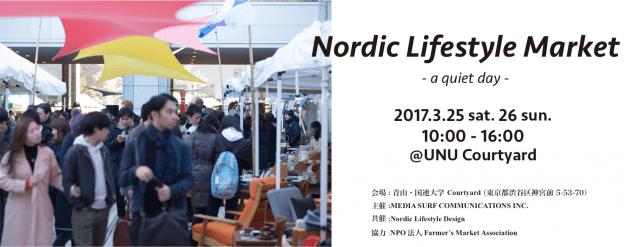 nordiclifestyle