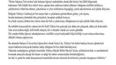 Photo of Sakarya Üniversitesi Toplulukları Ortak Bildirisi
