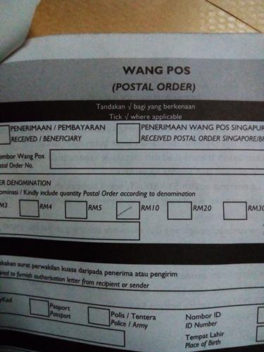 borang-postal-order