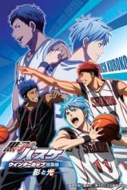 Kuroko no Basket Movie 1: Winter Cup Soushuuhen – Kage to Hikari 2016
