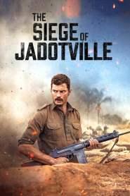 The Siege of Jadotville 2016