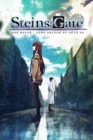 Steins;Gate: The Movie − Load Region of Déjà Vu 2013