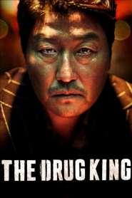 The Drug King 2018