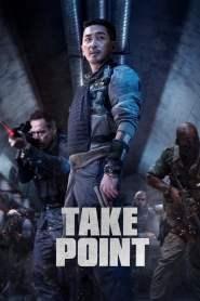 Take Point 2018