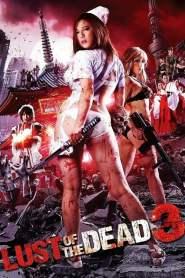Rape Zombie: Lust of the Dead 3 2013