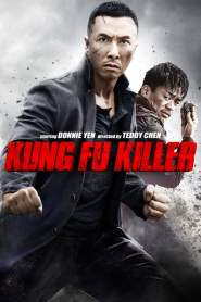 Kung Fu Jungle 2014
