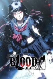 Blood-C The Last Dark 2012