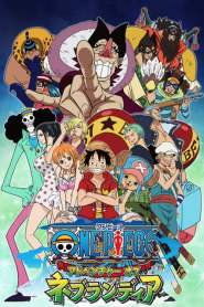 One Piece: Adventure of Nebulandia 2015