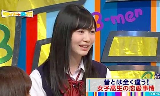 ワイドナショー画像 ワイドナ女子高生の岡本夏美がツイッター共同アカを作るカップルの心理を語る 2016年5月1日