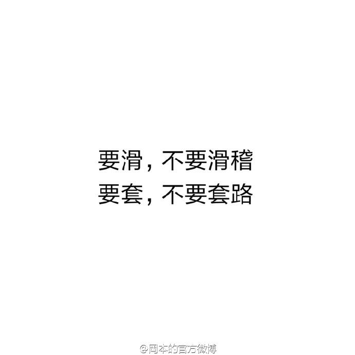 1461727380448280.jpg