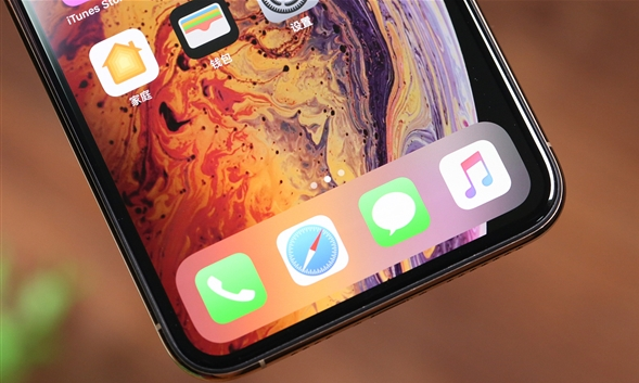 iPhoneXS Max price is refreshed again, is it worth starting at the current price?