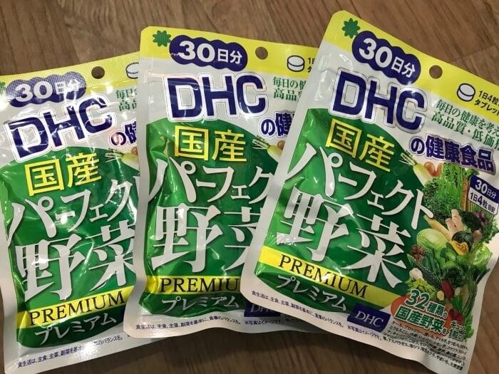 Viên rau củ DHC có tốt bằng rau củ tươi