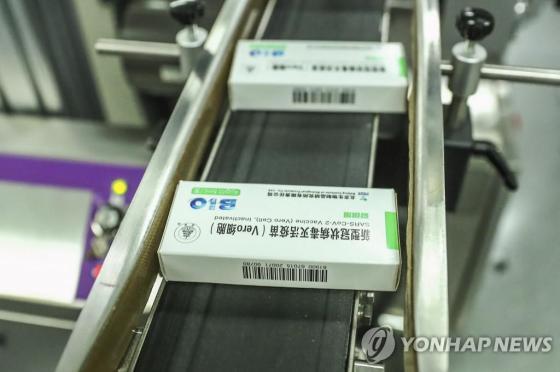 중국에서 조건부 사용을 위해 Sinopam Corona 19 백신 승인