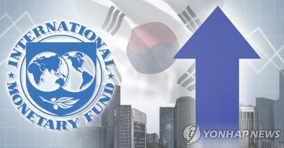 IMF 한국 경제 상승 전망 (PG)