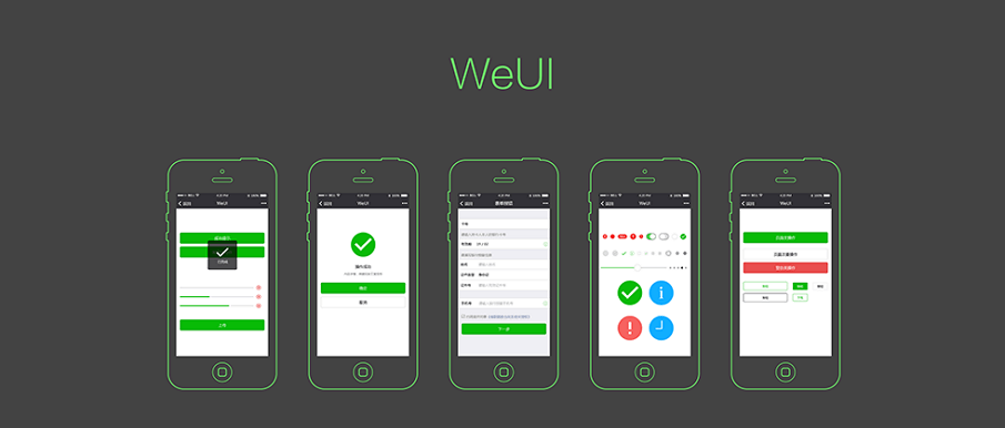 23 Best Mobile App and Website Wireframe Examples For Inspiration WeUI is an excellent community APP wireframe example  The key features of  WeUI are the notification and upload  operation succeeds  form error  etc