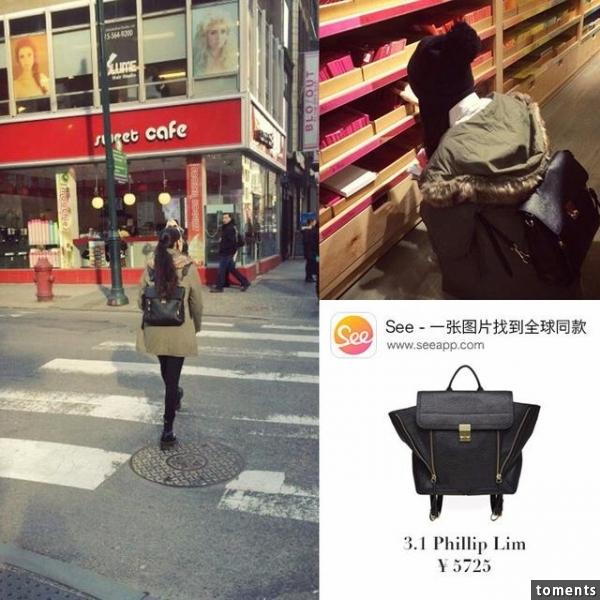 歐陽娜娜私服大揭密!那個大牌女明星的LV包,她15歲就背上身!看到她衣飾的「價錢」你會想哭!
