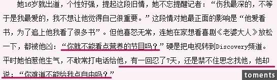 為什麼楊丞琳分手後再也不提也不肯見邱澤?原來當年邱澤是這麼狠心的對待她,任何一個女人都無法忍受…!