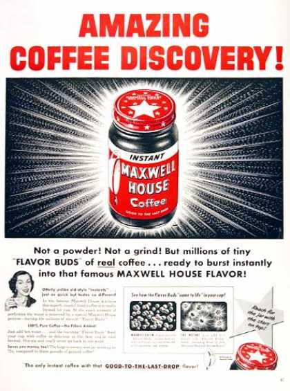 Maxwell House Coffee (1953)
