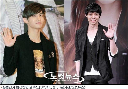 [TRANS] 110623 Yoochun's 'Miss Ripley' And Changmin's 'Come To Play' Were Filmed At The Same Time In The Same Building